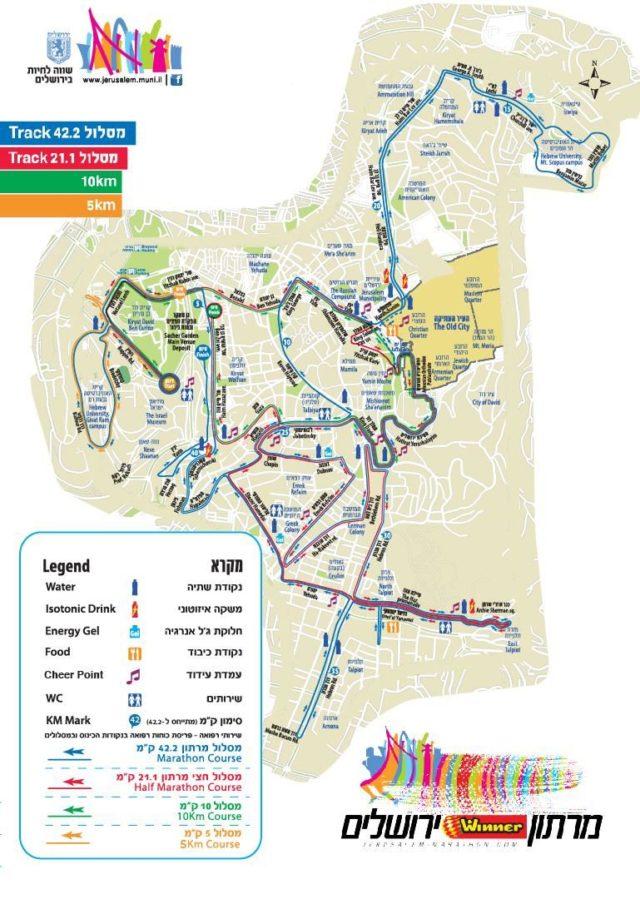 Parcours du marathon de Jérusalem.