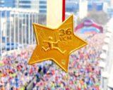 La médaille de la Vienna City Marathon